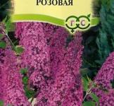 Семена Буддлея Давида видовая розовая ТМ Гавриш (0,1 г)