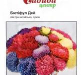 Семена Астра китайская Бьютифул дэй 0,2г (Satimex Германия)