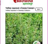 Семена чабера Самер Савори 0,5г (Hem Zaden Голландия)
