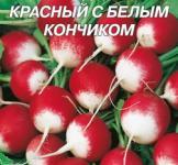 Семена редиса Красный с белым кончиком 20г