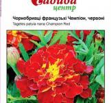 Семена Бархатцев Чемпион красные 0,2г