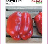 Семена перца Клаудио 10шт (Nunhems Голландия)