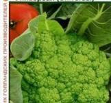 Семена капусты цветной Универсал 0,3г ( ТМ Гавриш)