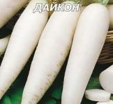 Семена редьки зимней Дайкон 20г
