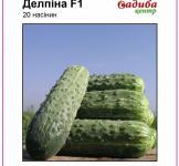 Семена огурца Делпина F1 10шт (Nunhems Голландия)