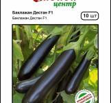 Семена баклажана Дестан F1 10шт (Enza Zaden Нидерланды)