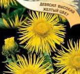 Семена девясила высокого Желтый цвет ТМ «Гавриш» 0,03г