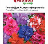 Саженцы роз Дуэт 1шт
