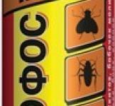 Инсектицид Дихлофос Нео 200мл