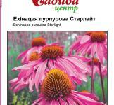 Семена Эхинацея пурпурная Старлайт 0,1г (Hem Zaden Голландия)