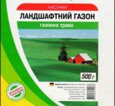 Семена травы газонной Ландшафтный газон (Германия) 500г