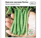 Семена фасоли Патион 10г (Syngenta Нидерланды)