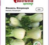 Семена фенхеля Флоренция 0,5г (Hem Zaden Голландия)