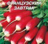 Семена редиса Французский завтрак 20г Семена Украины