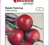 Семена свеклы столовой Гарольд 3г (Lark seeds США)