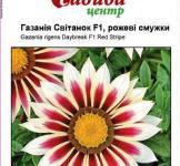 Семена Газания Рассвет, розовые полоски 10шт (Hem Zaden Голландия)