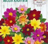 Семена Георгина Веселые ребята 2г