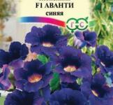 Семена Глоксиния Аванти синяя 5шт (Гавриш)