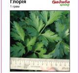 Семена петрушки листовой Глория 1г (Clause Франция)