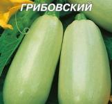 Семена кабачка Грибовского 20г
