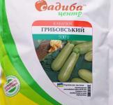 Семена Кабачок Грибовский 500г