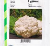 Семена капусты цветной Гудмен 100шт (Bejo Zaden Нидерланды)