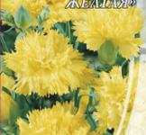 Семена Гвоздика садовая Гренадин желтая 0,2г