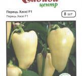 Семена перца Хаски F1 8шт  (Enza Zaden Нидерланды)