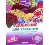 Удобрение для хризантем Чистый лист 300г