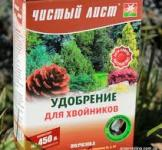 Удобрение для хвойников Чистый лист 300г
