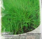 Семена Тимофеевка луговая 0,5кг