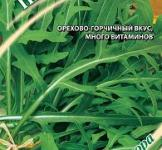Семена индау (двурядник, рукола) дикая Пасьянс ТМ «Гавриш» 0,5г