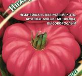 Семена томата Инжир розовый 0,1г (Гавриш)