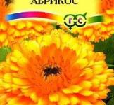 Семена календулы Абрикос 0,5 г ТМ Гавриш