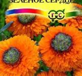 "Семена календулы Зелёное сердце 0,5 г ТМ ""Гавриш"""