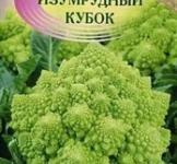 Семена капусты цветной Изумрудный Кубок 0,2г ( ТМ Гавриш)