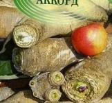 Семена катрана Аккорд ТМ «Гавриш» 0,5г