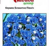 Семена Кермек (статица) Голубой север 0,1г