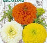 Семена Бархатцев прямостоячих Классная смесь 5г