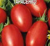 Семена томата Кобзарь Тарасенко 0,2г