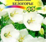 Семена Колокольчик карпатский Белогорье 0,1г (ТМ Гавриш)