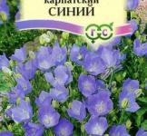 Семена Колокольчик карпатский синий 0,1г (ТМ Гавриш)