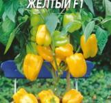 Семена перца Комнатного желтого F1 10шт