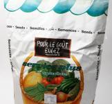 Семена свеклы кормовой Белый гигант 1кг (GSN Франция)