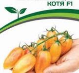 Семена томата Котя F1 10шт (Партнер)