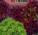 Семена салата Разноцветное кружево 1,0 г смесь (ТМ Гавриш)