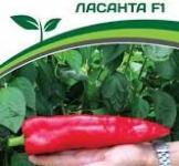 Семена перца Ласанта F1 5шт (Партнер)
