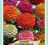 Семена Цинния Солнечные ребята 0,5г (Legutko Польша)