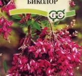 Семена леспедеци двуцветной Биколор ТМ «Гавриш» (5шт)