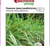 Семена Лимонной травы 0,1г (Hem Zaden Голландия)